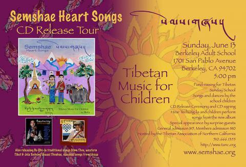 Semshae CD