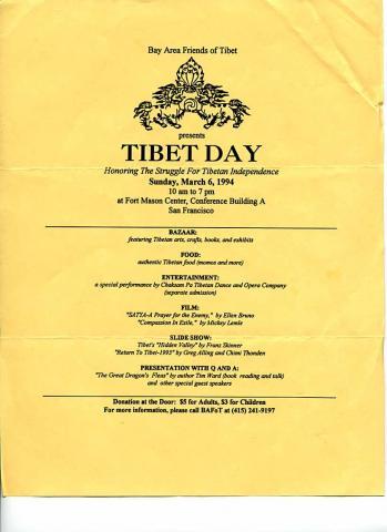 Tibet Day 1994